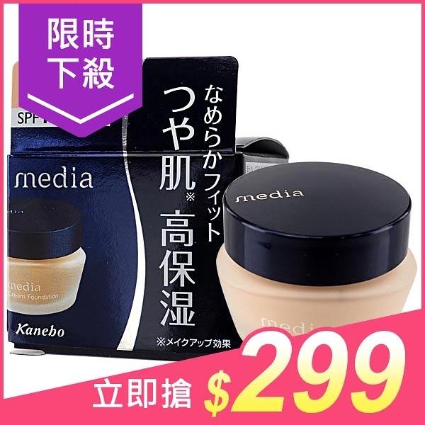 日本 media 媚點 極上粉嫩保濕粉底霜(25g) 3款可選【小三美日】