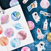 【BlueCat】快樂星球 盒裝貼紙 (46枚入) 手帳貼紙 貼紙