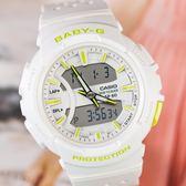 Baby-G BGA-240-7A2 陽光女孩運動腕錶 BGA-240-7A2DR