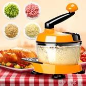 手動絞肉機手搖料理機家用小型攪拌機餃子餡碎菜機剁肉切辣椒神器YYP 伊鞋本鋪