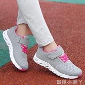 老人鞋女春秋季中老年健步鞋防滑軟底舒適媽媽運動鞋老年人旅游鞋 蘿莉小腳丫