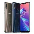 【晉吉國際】ASUS ZenFone Max Pro (M2) ZB631KL 4G+128GB