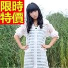 雨衣斗篷式輕薄-有型優質日系機能女雨具5色54m1【時尚巴黎】