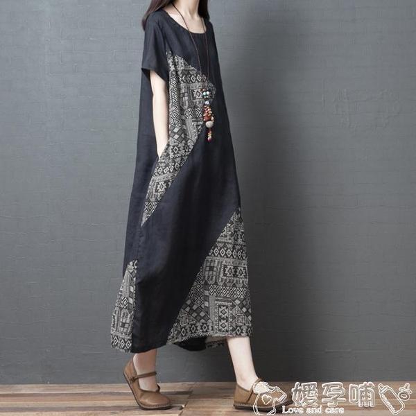 棉麻洋裝2021夏季民族風復古拼接印花棉麻短袖連身裙寬鬆大碼顯瘦中長裙女