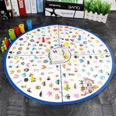 兒童提高觀察力專注力反應力早教桌游3-5-6-7歲親子互動益智玩具·樂享生活館liv