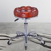 美發店椅子理發店凳子旋轉升降滑輪美容凳大工凳化妝發廊美甲圓凳 町目家