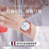 女士手錶女ins風學生2019年新款簡約氣質時尚石英表機械防水女表 創意空間