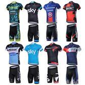 車隊版騎行服短袖套裝男夏季單車衫自行車裝備短上衣短套多款透氣 道禾生活館