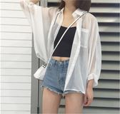 618好康鉅惠 防曬衣夏季女韓版寬鬆超薄雪紡開襟長袖短款