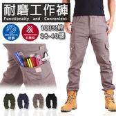 CS衣舖 美式工裝 高磅 耐磨 100%棉 多袋工作褲 休閒長褲 4色 #50079