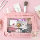 化妝包收納袋隨身便攜日系簡約透明網紗整理包【樹可雜貨鋪】