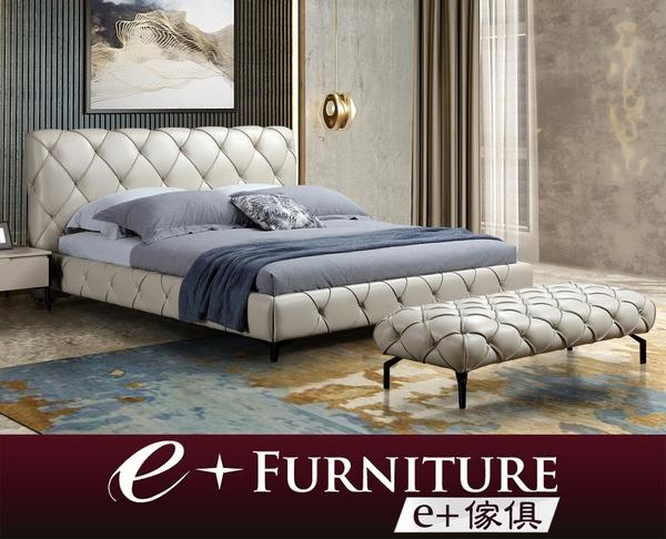 『 e+傢俱 』BB217 貝婭塔 Beata 造型床架設計 輕古典 現代風格 雙人床   半牛皮床架   可訂製