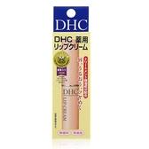 DHC 純欖護唇膏 1.5g【新高橋藥妝】