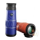 小型單筒望遠鏡兒童玩男孩高倍高清 護眼單眼望眼鏡【橘社小鎮】
