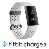 【Fitbit】Charge 3 智慧運動手環 特別版(石墨框白色錶帶)