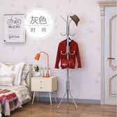 家用衣帽架臥室晾衣架衣服架子落地掛衣架簡易組裝創意單桿式包架 JY 雙12鉅惠交換禮物