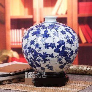 景德鎮青花瓷石榴圓球葫蘆藤花瓶