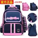 兒童背包兒童書包小學女生一二四1356年級女童雙肩背包612歲護脊減負 快速出貨
