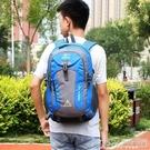 戶外背包可折疊登山包40升防水男女情侶款定制書包雙肩包時尚運動『新佰數位屋』
