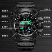 多功能戶外男錶學生雙顯夜光防水電子錶青少年運動初中生手錶軍錶 免運快速出貨