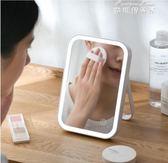 led燈化妝鏡家用桌面充電梳妝鏡臺式折疊化妝鏡帶燈 麥琪精品屋
