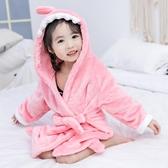 兒童睡袍浴袍女童法蘭絨睡袍秋冬季幼兒童睡衣加厚女寶寶珊瑚絨浴袍小童家居服