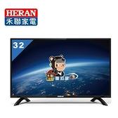 【禾聯液晶】32吋液晶LED/USB顯示器《HF-32VA1》台灣大廠*全新原廠保固3年
