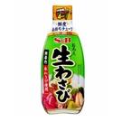 [COSCO代購] W74874 日本 S&B 山葵醬 175公克 X 2入