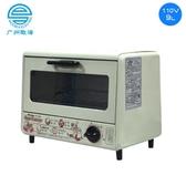 110V伏電烤箱出口日本美國加拿大臺灣家用小型烘焙箱9L電烤紅薯機 英雄聯盟MBS