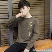 男士長袖t恤新款秋季帥氣上衣服青年韓版潮流衛衣男裝打底衫外衣 艾美時尚衣櫥