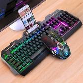 鍵盤 銀雕電競機械手感鍵盤無聲靜音游戲打字專用辦公鼠標鍵鼠套裝有線家用薄膜金屬 夢藝家