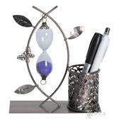 時間沙漏擺件創意個性流沙計時器生日禮物時尚高檔精致桌面筆筒 伊芙莎