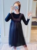 孕婦洋裝 孕婦洋裝秋冬季時尚打底洋氣紗裙懷孕期秋裝裙子產後孕婦裝上衣【果寶時尚】