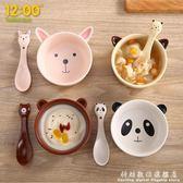 餐具防摔飯碗家用可愛碗碟碗筷瓷碗卡通陶瓷個性吃飯湯碗 科炫數位