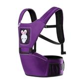腰凳嬰兒背帶四季多功能可拆式單凳透氣背帶