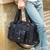 媽媽包 尼龍韓版休閒手拎行李包男士旅行包手提側背斜背包 巴黎衣櫃