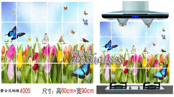 A4005【鬱金花蝴蝶】防油貼紙