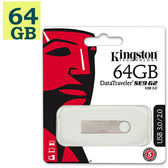 Kingston 64GB 64G 金士頓【DTSE9G2】DTSE9G2/64GB Data Traveler SE9 G2 USB 3.0 原廠保固 隨身碟 多件優惠
