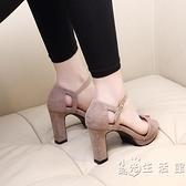 新款高跟涼鞋女粗跟露趾防水台一字帶扣潮鞋韓版中空黑色百搭 小時光生活館