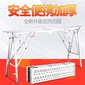 加強款裝修馬凳平臺多功能升降腳手架便攜折疊刮膩子伸縮工程梯子