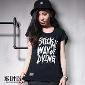 【BTIS】堅持我的生活方式 圓領T-shirt / 黑色