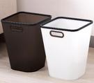 垃圾桶 垃圾桶家用客廳創意廁所衛生間辦公室垃圾分類北歐風【快速出貨八折搶購】