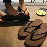 夾腳拖鞋  純色韓版人字拖女夏防滑厚底松糕坡跟涼拖室外夾腳沙灘拖鞋潮