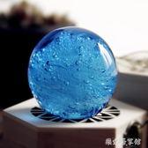 彩璃.琉璃手工藝術 家居擺件創意生日小禮物海洋鎮紙玻璃水晶球       SQ9063『樂愛居家館』TW