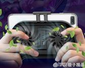 倍思手機散熱神器iphonexsmax通用降溫器x風扇游戲手柄QM      橙子精品