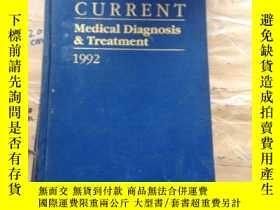 二手書博民逛書店CURRENT:Medical罕見Diagnosis & tre
