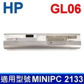 HP GL06 6芯 原廠電池 464120-141 482262-001 482263-001  HSTNN-IB64 HSTNN-XB63 HSTNN-XB64