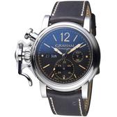 GRAHAM格林漢 左冠復古紳士計時腕錶 2CVAS.B01A.L126S