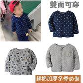 鋪棉加厚寶寶外套  雙面可穿夾克 嬰幼兒童裝 LZ14102 好娃娃