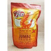 (馬來西亞零食)蝦大俠泰式酸辣味蝦餅 1包70公克【9556488881224】